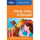 Hindi, Urdu & Bengali. Phrasebook & Dictionary (Lonely Planet)