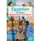 Egyptian Arabic Phrasebook & Dictionary (Lonely Planet)