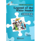 Legend of the White Snake,Niv 2(500 Mots, Bilingue Chinois-Anglais)