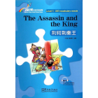 The Assassin and the King (300 Mots Chinois-Anglais)
