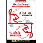 VocabuLearn Arabic/english level one (+4 Audio CD)