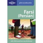 Farsi (Persian) Phrasebook & Dictionary (Lonely Planet)