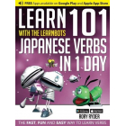 Learn 101 Japanese Verbs in 1 Day (Learnbots)