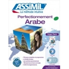 Assimil Perfeccionament Arabe (SuperPack : Livre, CD Audio/MP3)
