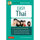Easy Thai: Learn to Speak Thai Quickly (Easy Language)
