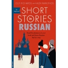 Short Stories in Russian for Beginners : Read for pleasure at your level, expand your vocabulary and learn Russian the fun way!