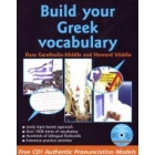 Build your Greek Vocabulary (Book - Flash Cards - Audio CD)