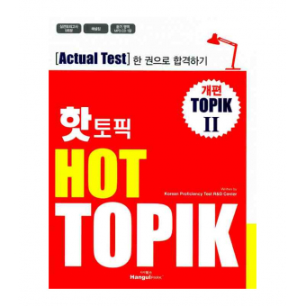 Hot Topik II - Incluye CD-MP3
