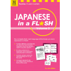 Japanese in a Flash Kit Volume 2: Learn Japanese Characters with 448 Kanji Flashcards Containing Words, Sentences and Expanded Japanese Vocabulary (Tuttle Flash Cards)