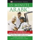 15-minute Arabic CD Pack: Learn Arabic in Just 15 Minutes a Day