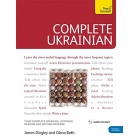 Complete Ukrainian Beginner to Intermediate Course: (Book and Audio Support)